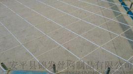 动物园专用钢丝绳网|动物园专用钢丝绳网厂家|宁夏钢丝绳网生产厂家