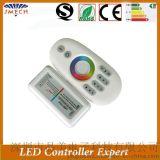 晶美電子;QC11;RGB控制器 2.4G LED控制器