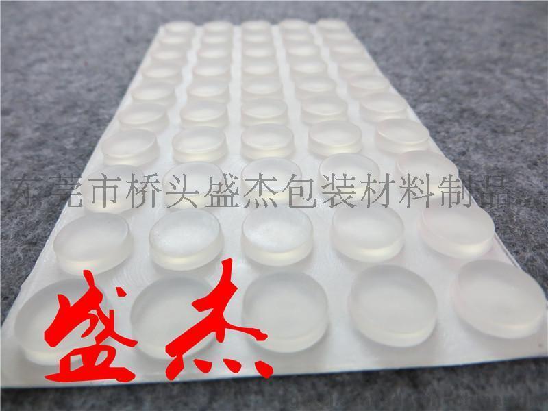 盛杰生产直销硅胶垫,防滑硅胶垫,自粘硅胶垫