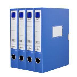 易事利HC-550 A4档案盒PVC收纳盒蓝色2寸 办公文具 义乌批发