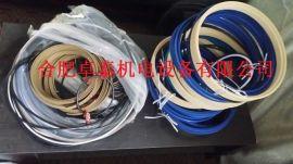 合肥院HFCG辊压机液压油缸密封件