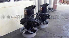 南京中德环保QJB型潜水搅拌机/潜水搅拌器