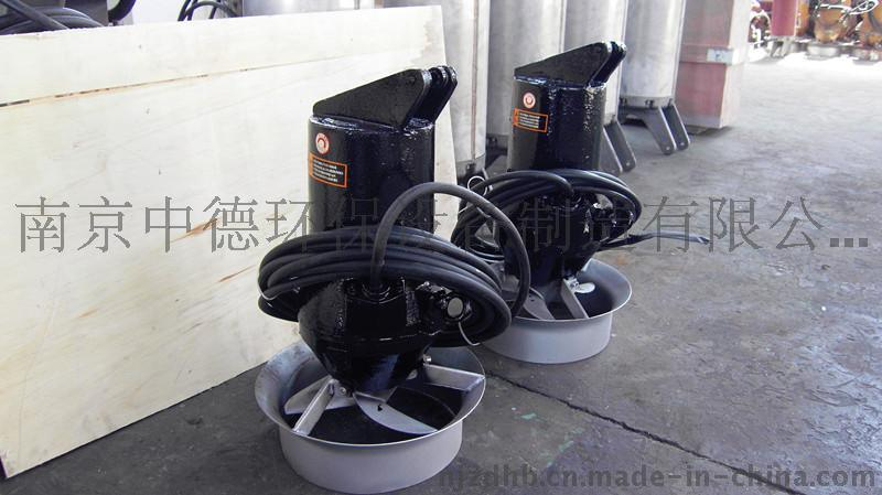 南京中德環保QJB型潛水攪拌機/潛水攪拌器