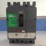 CVS系列塑殼斷路器CVS100N3P100A