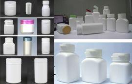 保健品塑料瓶厂家