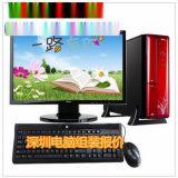 深圳组装电脑QQ-深圳组装电脑报价