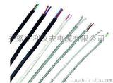 (林業機械)WC3/25-HS-GGP電纜-補償導線價格