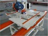 【四川瓷砖切割机】可移动式墙砖切割机
