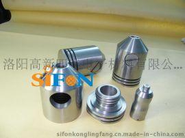 洛阳四丰专业生产单晶炉用籽晶夹头 质优价廉