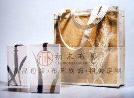 中秋节礼品袋礼盒,外包装袋帆布手提袋设计定做