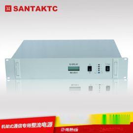 48V通信开关电源;通信机房整流电源;程控交换机整流器;40A机架式整流器
