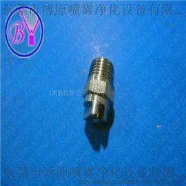 不锈钢小流量扇形喷嘴11001