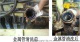 导热油炉清洗剂 油炉污垢去除剂 厂家直销