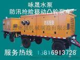 柴油抽水機/柴油機水泵