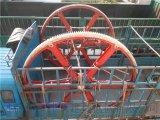 木质转鼓大齿轮皮革转鼓悬挂式大齿轮厂家
