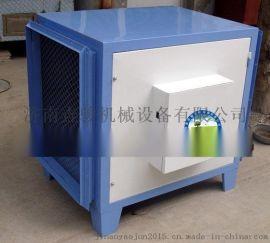 供应沙河、涿州、定州加盟油烟净化器|安国、高碑店油烟分离机|泊头油水分离器