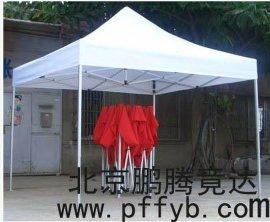 北京户外展览宣传帐篷广告帐篷低价出售