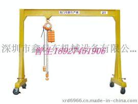 轻工业龙门架、1-5T龙门架生产厂家、专业定制