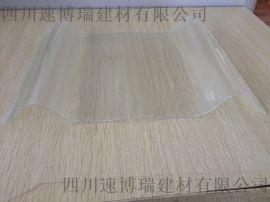 FRP采光板 透明瓦 玻璃钢瓦玻璃钢防腐瓦