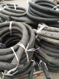 厂家供应橡胶抽拔管多种规格