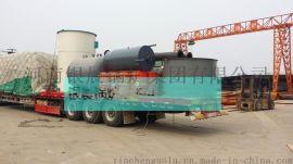 厂家直销 银晨锅炉 YGL-240T型生物质导热油炉 生物质有机热载体炉
