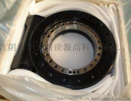 江阴华方-旋转展台回转减速器