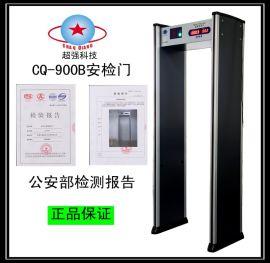 东莞广州深圳中山佛山有安检门检测合格证书的通过式金属探测安检门