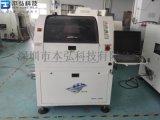 2012年德森DESEN DSP-1008全自动印刷机/视觉印刷机/二手SMT锡膏印刷机