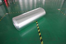 常州附近哪里有卖铝箔反辐射隔热材、阻燃气泡保温材料、防火隔热材产品