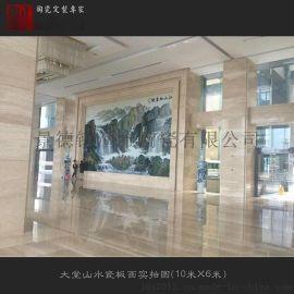 廠家生產大型手繪瓷板畫 酒店大廳裝飾壁畫定做