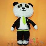 運動會吉祥物熊貓玩具公仔 專業生產毛絨吉祥物玩具公仔