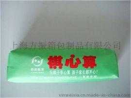 厂家批发商务笔袋 定制LOGO广告笔袋 时尚笔袋