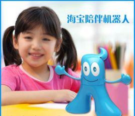 哦优可对话海宝机器人 益智儿童玩具