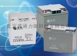 供应直流屏电池 太阳能电瓶 2V600AH/FM-600光伏蓄电池