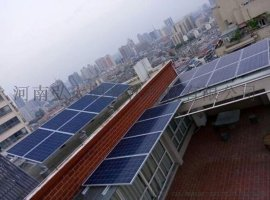 河南/郑州/山西 家用太阳能发电系统价格 安装太阳能发电成本