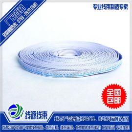 UL2461蓝白排线|1.72间距蓝白排线|PVC电子排线厂家