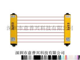 安徽合肥油压机安全光栅,意普厂家安全光栅ESPE-ESN0620