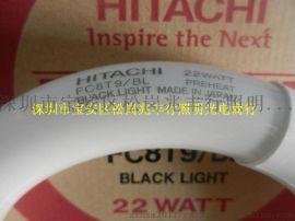 日立FC8T9BL 22W环形紫外线灭蚊灯