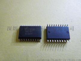 MM74C923 MM74C923WM  功率放大器