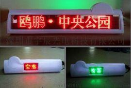 P6双面顶灯LED车载显示屏