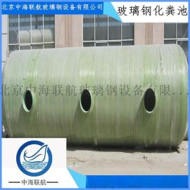张家口玻璃钢生物化粪池 专业厂家