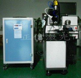 供应广东中山不锈钢管激光焊接机-不锈钢产品专业激光焊接机