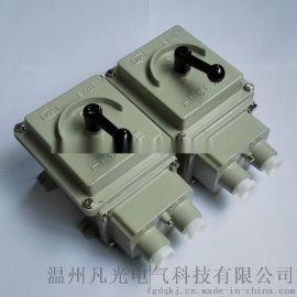 BOK3-60/380防爆倒顺开关