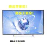 工厂直销防爆保护苹果款LED液晶电视带背光一体壳32-65寸