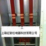 Tyco-Raychem 热缩套管*上海红骏松电器科技有限公司