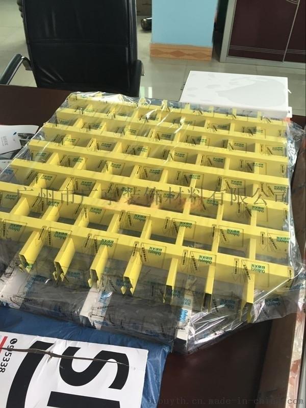 廣東鋁格柵廠家|批發|供應