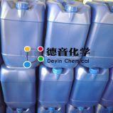 有機鋅催化劑 德音化學有機鋅