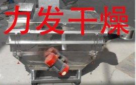 """供应FS1000*2000系列方形振动筛 常州力发干燥"""""""