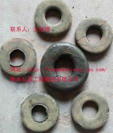 厂家直销对拉螺栓止水环遇水膨胀橡胶对拉螺栓止水环!遇水膨胀止水垫
