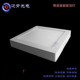 迈肯LED明装面板天花灯MKRML20S-18W室内吊顶灯具